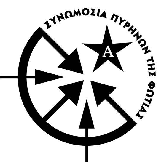 Communization The Senile Decay Of Anarchy Or Re Inventing Anarchy